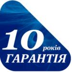 """Гарантия – 10 лет на весь модельный ряд стабилизаторов напряжения """"Укртехнология""""!"""